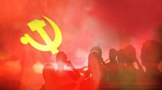 优秀共产党员先进事迹