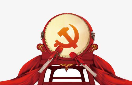 """党委常委、秘书长赵永清:增强""""政治三力"""" 提高参谋服务水平"""