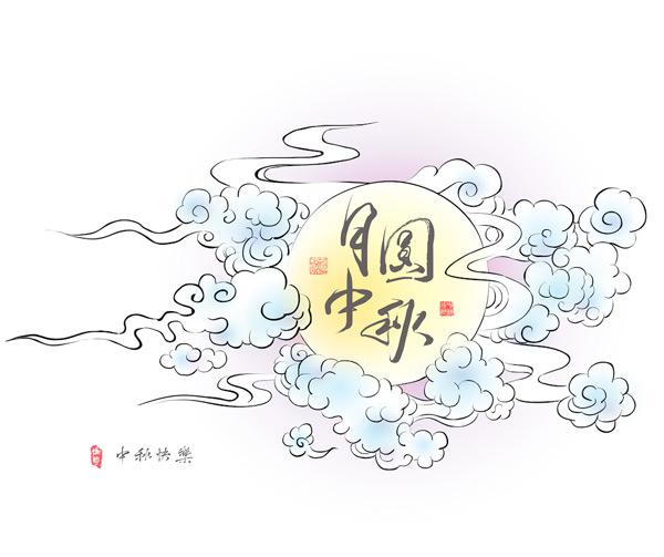 八月十五中秋节个人心得体会范文5篇