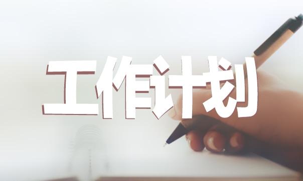 初中语文老师教学计划例文三篇